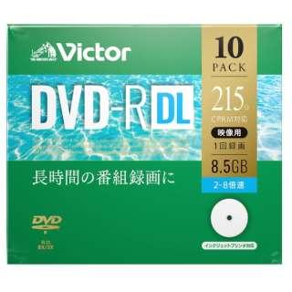 VHR21HP10J1 録画用DVD-R Victor(ビクター) [10枚 /8.5GB /インクジェットプリンター対応]