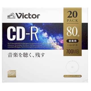 AR80FP20J1 音楽用CD-R Victor(ビクター) [20枚 /700MB /インクジェットプリンター対応]