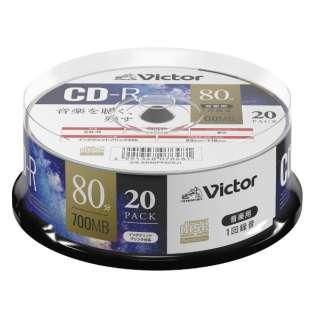 AR80FP20SJ1 音楽用CD-R Victor(ビクター) [20枚 /700MB /インクジェットプリンター対応]