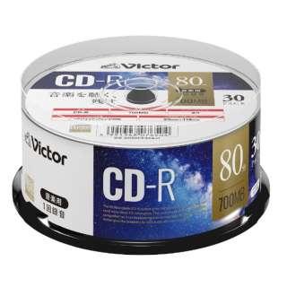 AR80FP30SJ1 音楽用CD-R Victor(ビクター) [30枚 /700MB /インクジェットプリンター対応]