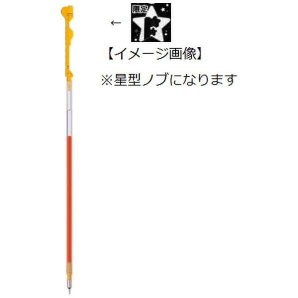 [替芯] 限定 ハイテックC コレト スター(0.4mm) LHKRF-10C4.S2AO アプリコットオレンジ