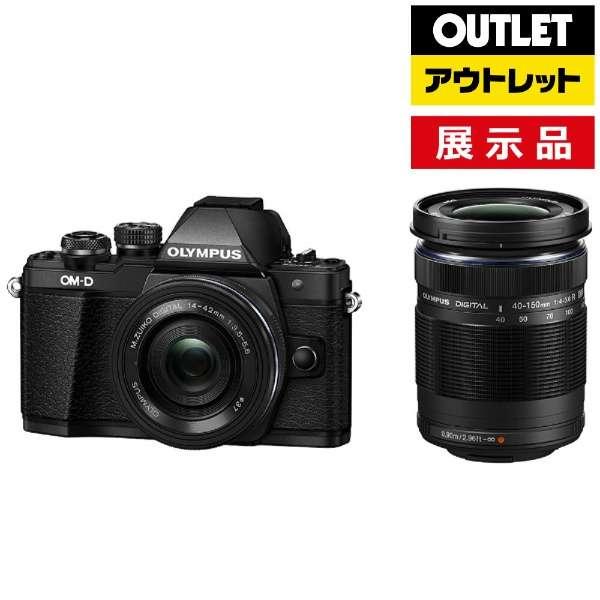 【アウトレット品】 ミラーレス一眼カメラOM-D E-M10 Mark II [ダブルズームレンズキット]  ブラック 【外装不良品】