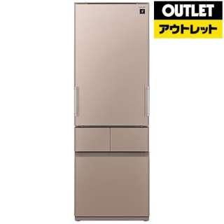 【アウトレット品】 SJ-GT42C-T 冷蔵庫 プラズマクラスター冷蔵庫 メタリックブラウン [4ドア /右開きタイプ /415L] 【生産完了品】