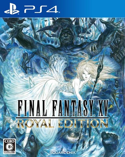 ファイナルファンタジーXV ROYAL EDITION [PS4]