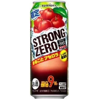 [数量限定] -196℃ ストロングゼロ まるごとアセロラ (500ml/24本)【缶チューハイ】