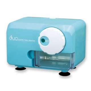 [鉛筆削り]電動シャープナーDUO EPS600B (ブルー) EPS600B ブルー
