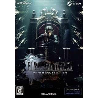 〔Win版〕 ファイナルファンタジーXV ウィンドウズエディション [Windows用]