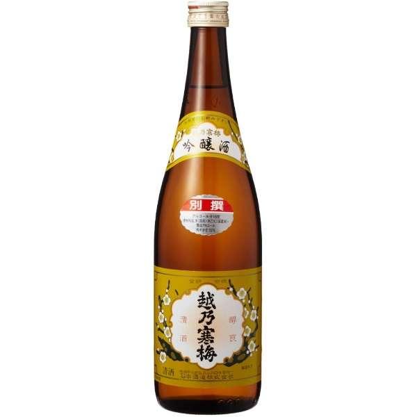 [プレミアム商品] 越乃寒梅 別撰 吟醸 720ml【日本酒・清酒】