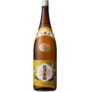 [プレミアム商品] 越乃寒梅 特撰 吟醸 1800ml【日本酒・清酒】