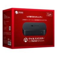 ウイルスバスター for HomeNetwork と同時購入で最大2,000円お得!対象商品