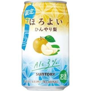 [数量限定] ほろよい ひんやり梨 (350ml/24本)【缶チューハイ】