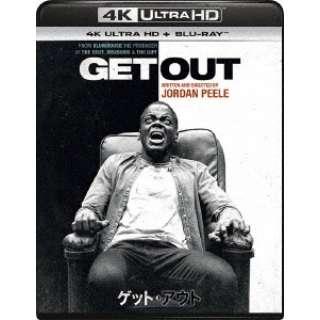ゲット・アウト[4K ULTRA HD + Blu-rayセット] 【Ultra HD ブルーレイソフト】