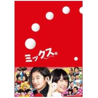 ミックス。 豪華版DVD 【DVD】