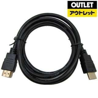 【アウトレット品】 HDMIケーブル[1.5m /HDMI⇔HDMI /スタンダードタイプ] HDMI-15C-EP 【外装不良品】