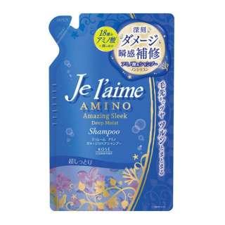 Jelaime(ジュレーム) アミノ ダメージリペア シャンプー(ディープモイスト) つめかえ用(400ml)〔シャンプー〕