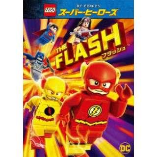 LEGO(R)スーパー・ヒーローズ: フラッシュ 【DVD】