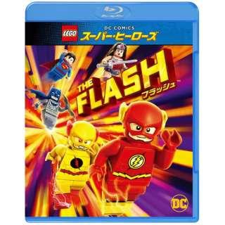 LEGO(R)スーパー・ヒーローズ: フラッシュ 【ブルーレイ ソフト】
