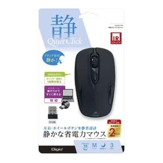 マウス Digio2 ブラック MUS-RIT126BK [IR LED /無線(ワイヤレス) /3ボタン /USB]
