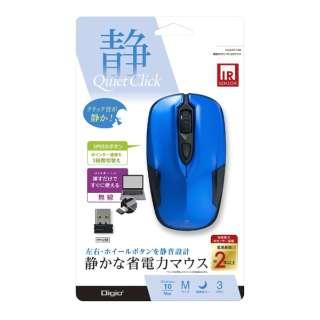 MUS-RIT126BL マウス Digio2 ブルー [IR LED /3ボタン /USB /無線(ワイヤレス)]