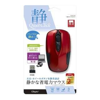 MUS-RIT126R マウス Digio2 レッド [IR LED /3ボタン /USB /無線(ワイヤレス)]