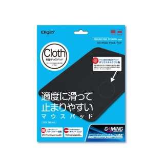 MUP-921BK マウスパッド Degio ブラック