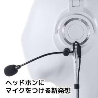 GDL-0420-JP ムーブマイク ModMic ブラック [φ3.5mmミニプラグ]