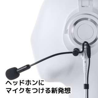 GDL-0500-JP ムーブマイク ModMic ブラック [φ3.5mmミニプラグ]