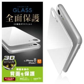 iPhone8/7 (4.7) 背面フルカバーガラス PM-A17MFLGGRUWH