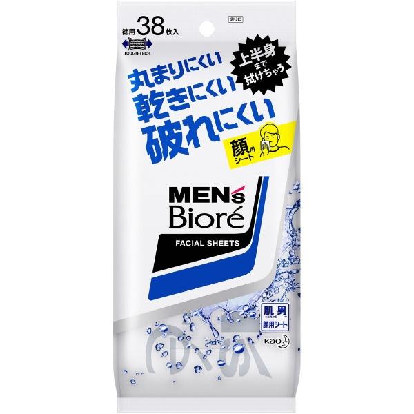 メンズビオレ 洗顔シート 卓上用 38枚入 製品画像
