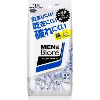 MEN's Biore(メンズビオレ) 洗顔シート 卓上用(38枚)〔デオドラント〕
