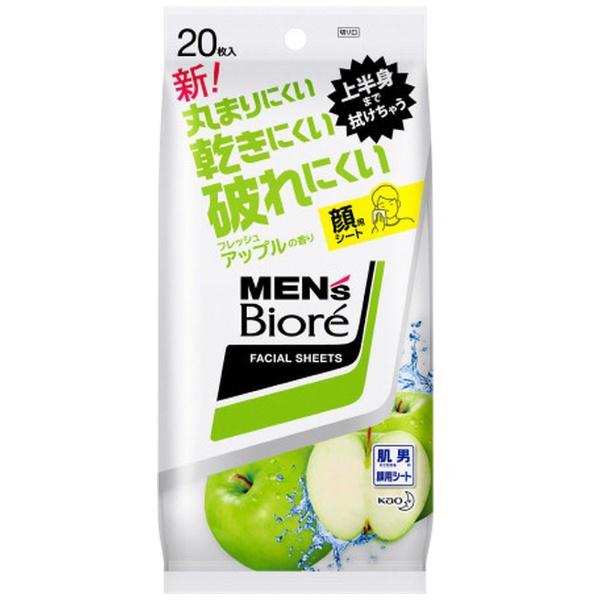 メンズビオレ 洗顔シート フレッシュアップルの香り 携帯用 20枚入 製品画像