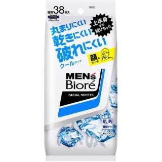 MEN's Biore(メンズビオレ) 洗顔シート クール 卓上用(38枚)〔その他洗顔〕