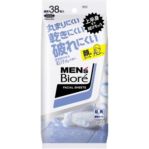 メンズビオレ 洗顔シート 清潔感のある石けんの香り 卓上用 38枚入