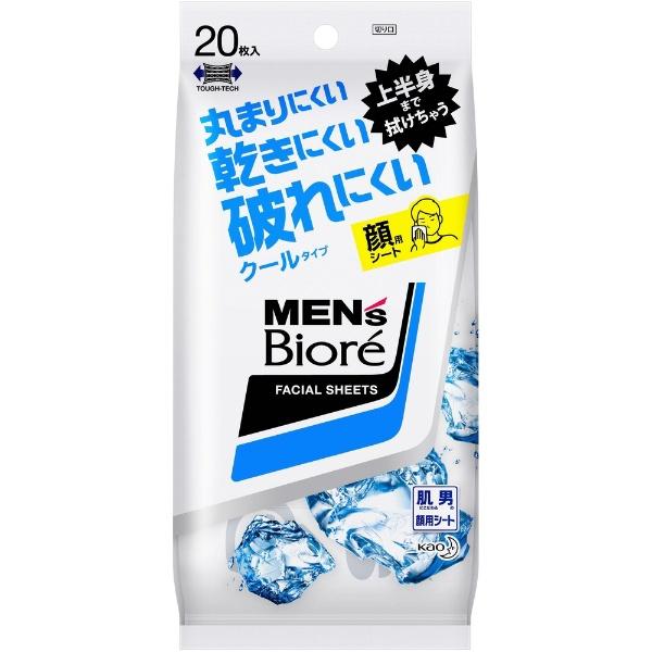 メンズビオレ 洗顔シート クール 携帯用 20枚入