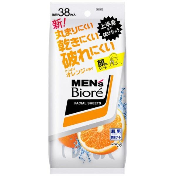 メンズビオレ 洗顔シート さっぱりオレンジの香り 卓上用 38枚入