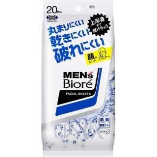 MEN's Biore(メンズビオレ) 洗顔シート 携帯用(20枚)〔その他洗顔〕