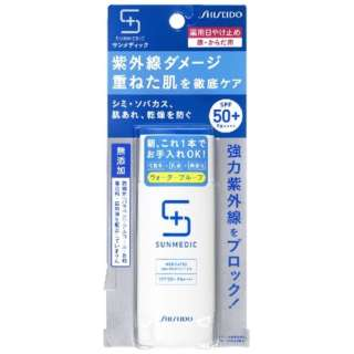 サンメディックUV 薬用サンプロテクト EX a (50ml)[日焼け止め]