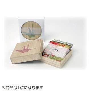 [おりがみ] 桐箱 千代紙セット(7.5×7.5cm 100枚入り) SKW-1000