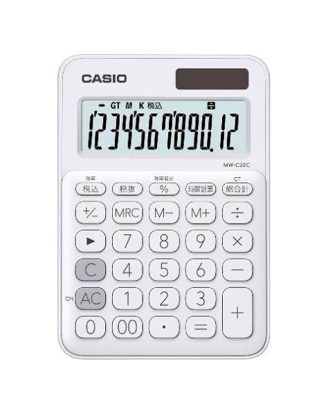 カシオ カラフル電卓 ホワイト MW-C20C-WE-N (白)1個