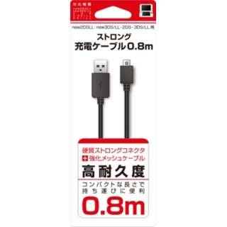 new3DS用ストロングUSBケーブル 0.8m BKS-N3SU08 【new2DS LL】