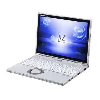CF-XZ6LDCQR ノートパソコン Let's note(レッツノート)XZシリーズ シルバー [12.0型 /intel Core i5 /SSD:256GB /メモリ:8GB /2018年2月モデル]