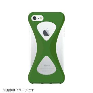 Palmo for iPhone8/7 Green