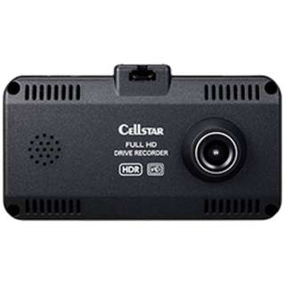 ドライブレコーダー CSD-690FHR [Full HD(200万画素) /一体型]