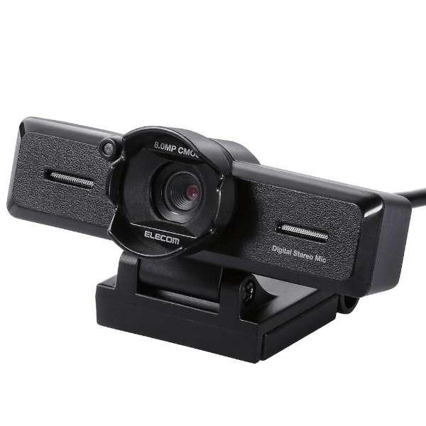 UCAM-C980FBBK ウェブカメラ ブラック [有線]
