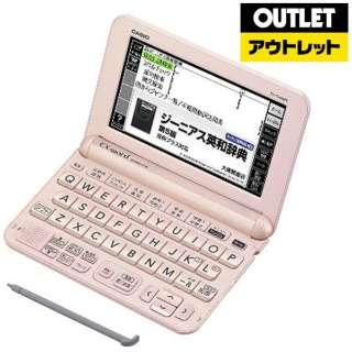 【アウトレット品】 電子辞書 [高校生向けモデル/150コンテンツ収録] エクスワード XD-G4800PK ピンク 【生産完了品】