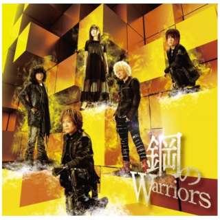JAM Project/PS4/PS Vita『スーパーロボット大戦X』オープニング主題歌:鋼のWarriors 【CD】