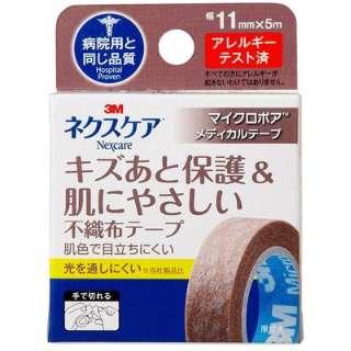ネクスケア 不織布テープ ライトブラウン