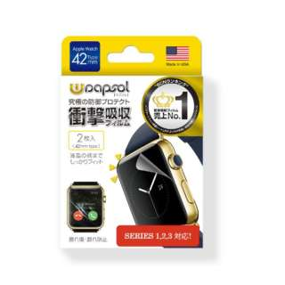 Apple Watch 42mm 保護フィルム (2枚入) WPIWC-42