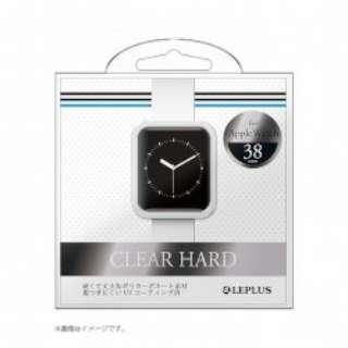 Apple Watch 38mm ハードケース LP-AW38HGCL クリア