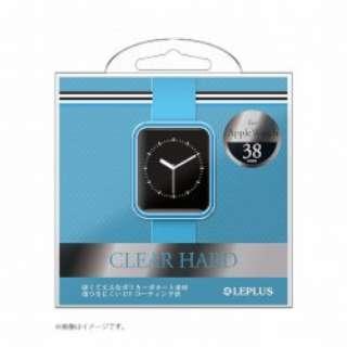 Apple Watch 38mm ハードケース LP-AW38HGCBL クリアブルー
